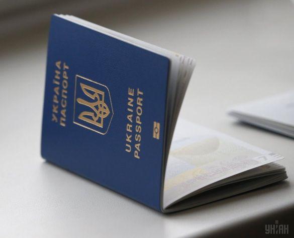 паспорт України, український паспорт, біометричний паспорт