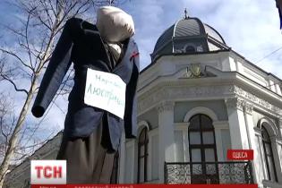 """В Одесі з шинами протестують проти призначення """"старого-нового"""" прокурора"""