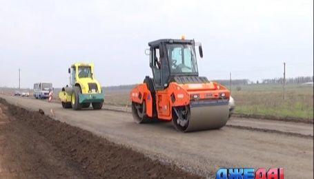 Долгожданный ремонт трассы Одесса-Рени начато