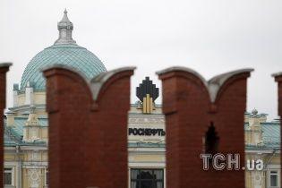 РФ запретила поставлять в Беларусь нефтепродукты и автогаз