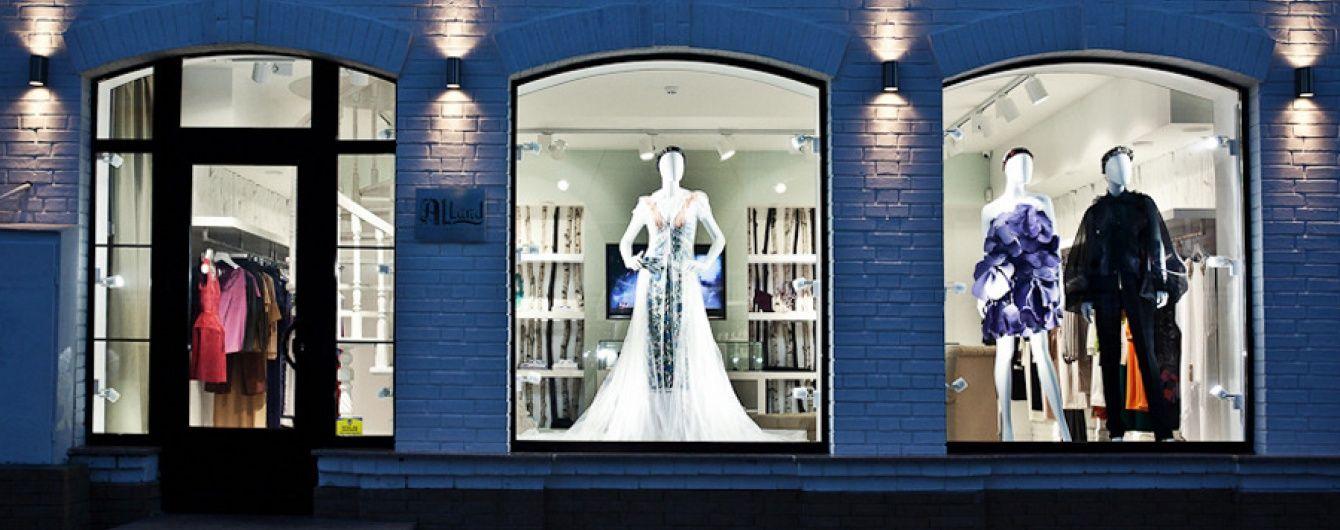 40786d24ee23 ethno fashion store ALLAND, INDEX50, Corner Concept Store, концепт ...