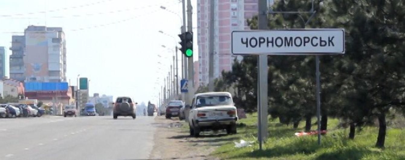 Чорноморськ залишився без води через аварію на колекторі