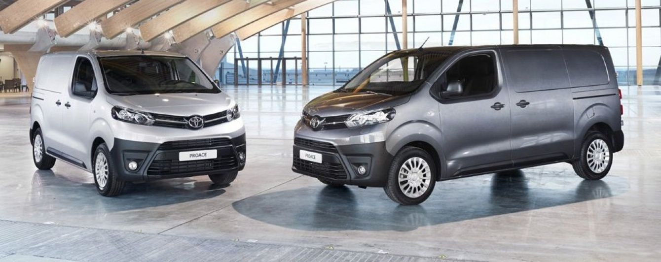 Toyota представила коммерческий фургон ProAce