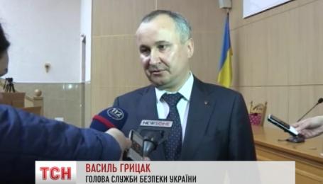СБУ опровергла информацию российской ФСБ о задержании украинского контрразведчика