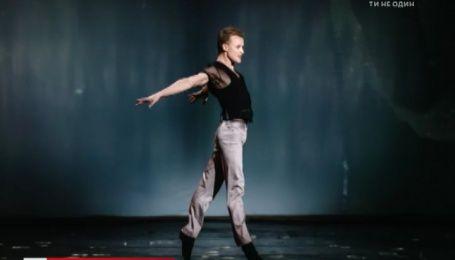 """На сцені Палацу """"Україна"""" покажуть балет """"Великий Гетсбі"""""""