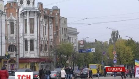 Кіровоград перейменують в Кропивницький