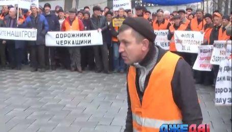 Дорожники со всей Украины митинговали под Кабинетом Министров