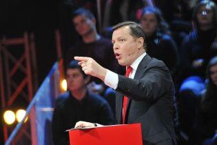 Ляшко закликав Попова скласти депутатський мандат через скандал з його сином
