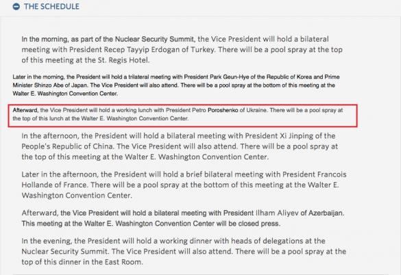 Скріншот з сайту Білого дому