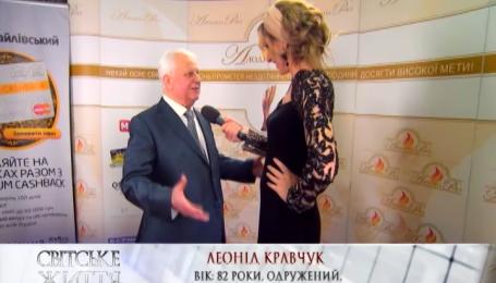 Леонід Кравчук спростував чутки щодо народження своєї дитини