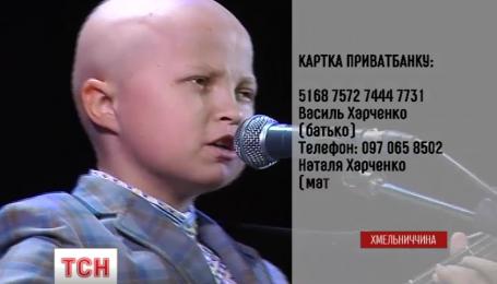 Одиннадцатилетний волонтер дал концерт для своего же спасения