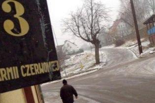 У Польщі вирішили провести остаточну декомунізацію