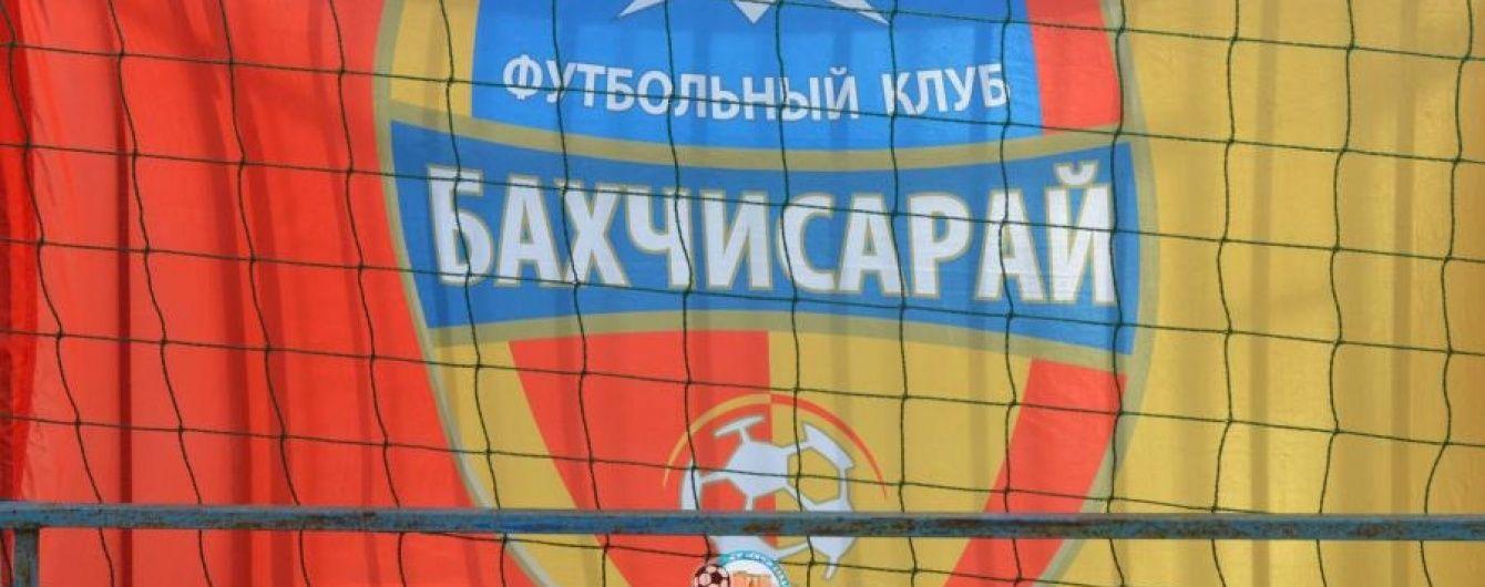 Кримський клуб не вийшов на матч через борги із зарплати