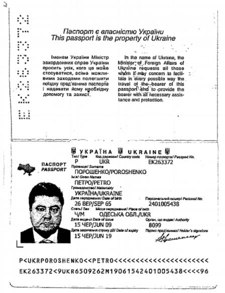 Документи до скандального матеріалу про офшори_1