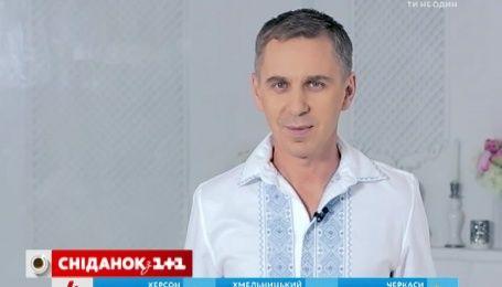 Експрес-урок української мови. ВишИваний чи вишивАний?