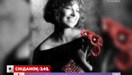 Сьогодні Квітці Цісик мало виповнитись 63 роки