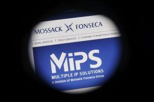 Панамські офшори. Скандальна компанія Mossack Fonseca вирішила закритися