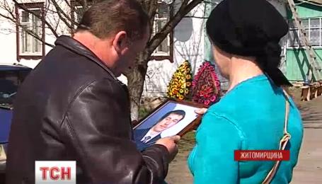 Підозрюваного у вбивстві на Житомирщині від самосуду селян урятував загін поліції