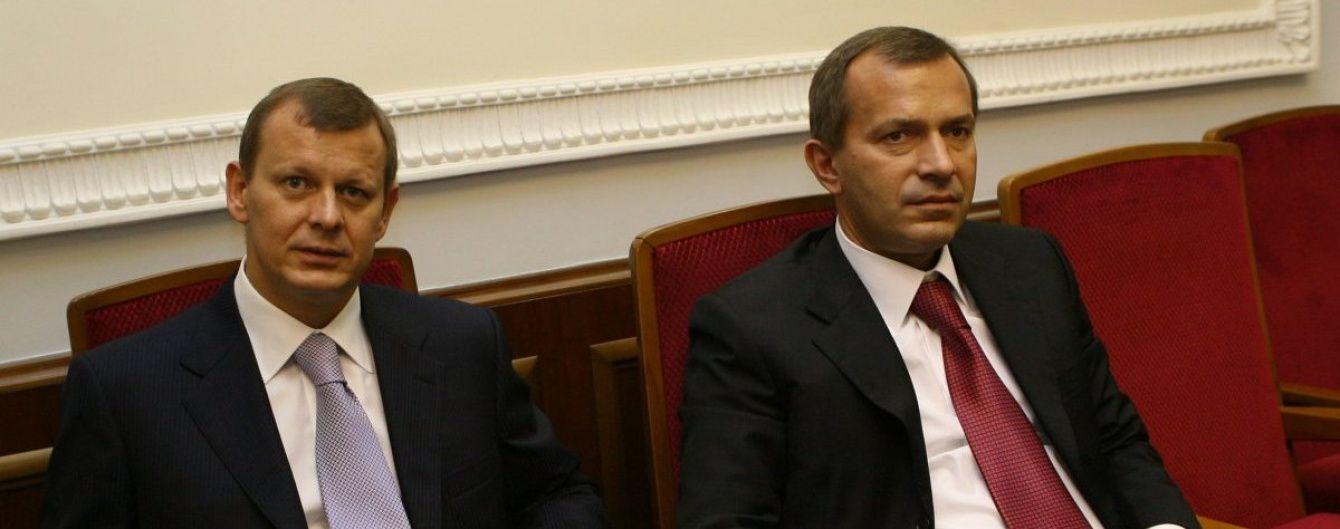 Австрия отказалась арестовать средства Клюева из-за якобы политического преследования – Горбатюк