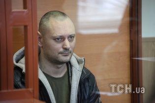 """Суд освободил из СИЗО подозреваемого в убийстве """"Эндрю"""""""