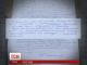 Надія Савченко заборонила себе силоміць годувати