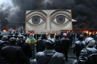 """Хит-парад """"зрад"""". Какие действия власти убивают к ней доверие. Голосуйте"""