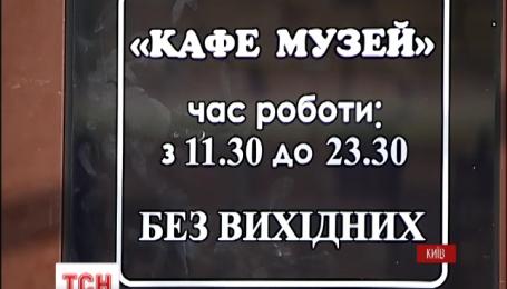 """Вывеску в кафе """"Каратель"""" в Доме Профсоюзов в столице демонтировали"""
