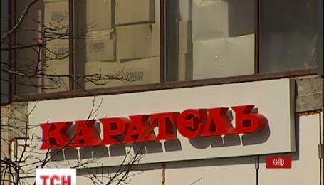 Кафе на Майдане меняет вывески с теми же владельцами