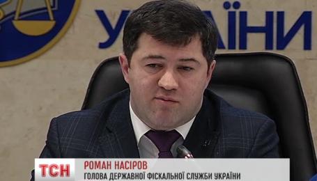 ДФС проверяет, имеют ли украинцы компании в оффшорных зонах