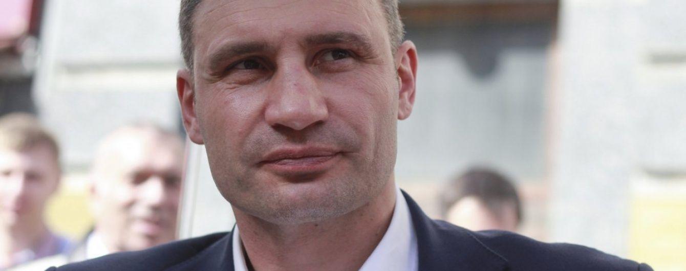 """Кличко наполегливо рекомендує оприлюднити результати голосування оргкомітету """"Євробачення 2017"""""""