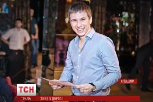 Украинцев взволновало исчезновение водителя-помощника судьи