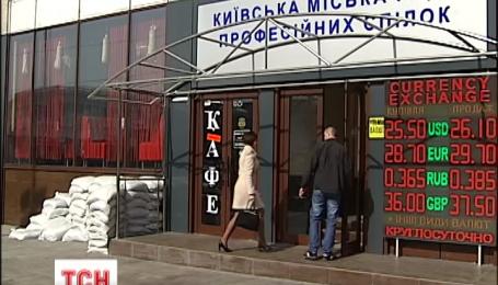 """Вывеску скандального кафе """"Каратель"""" в Киеве демонтировали"""