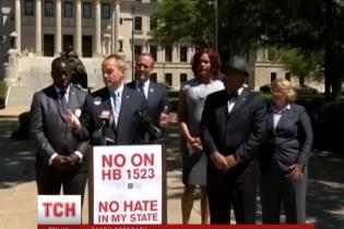 В американском штате разрешили не обслуживать гей-пары