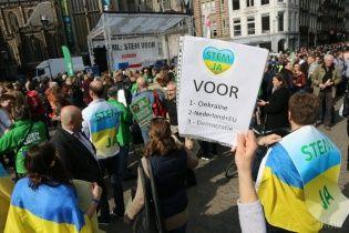 Парламент Нідерландів проголосував за ратифікацію Угоди про асоціацію Україна-ЄС
