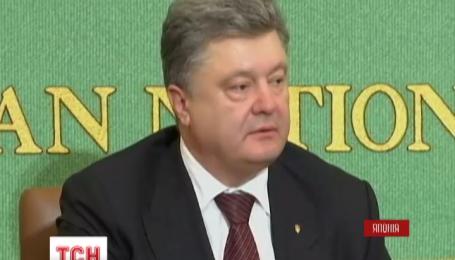 Президент України ініціює деофшоризацію українського бізнесу