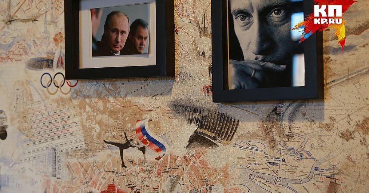 Кафе відкрили на честь Путіна @ Комсомольская правда