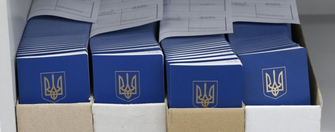 Українців до Білорусі пускатимуть лише із закордонними паспортами