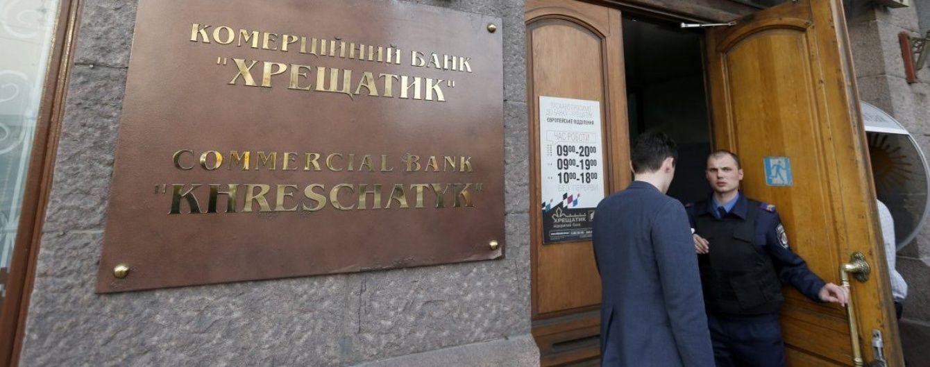"""Замначальника управления имуществом обанкротившегося банка """"Хрещатик"""" схватили на взятке в 7000 долларов"""