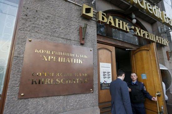 """Фонд гарантування вкладів виставив на аукціон офіс ліквідованого банку """"Хрещатик"""""""