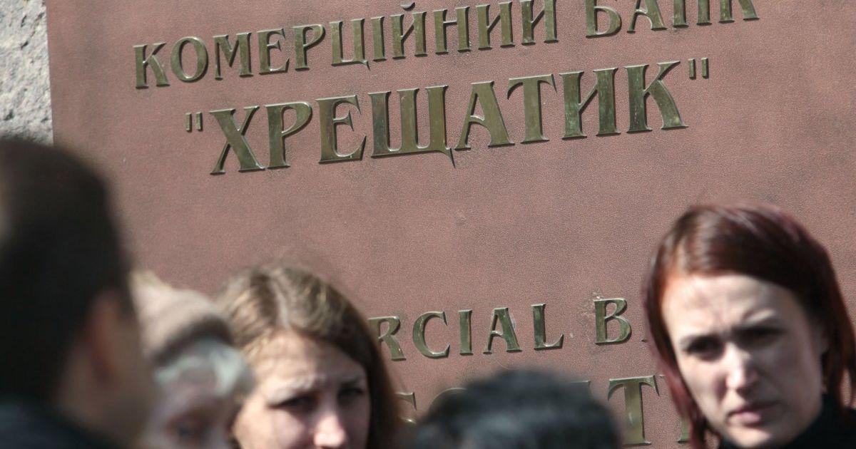 """В КГГА после банкротства """"Крещатика"""" прояснили ситуацию с """"карточкой киевлянина"""""""