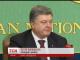Петр Порошенко начинает процесс деофшоризации украинского бизнеса