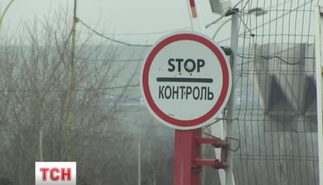 ВССУ вернул в суд первого уровня дело об участке границы между Закарпатьем и Венгрией