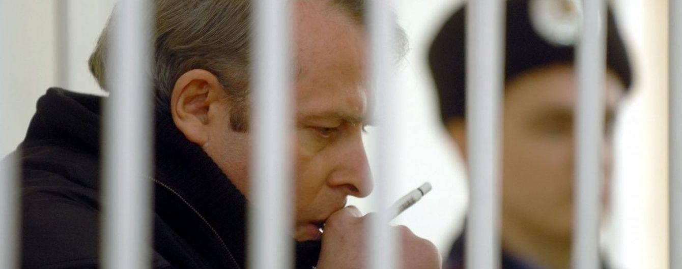 Высший спецсуд отменил досрочное освобождение экс-депутата-убийцы Лозинского