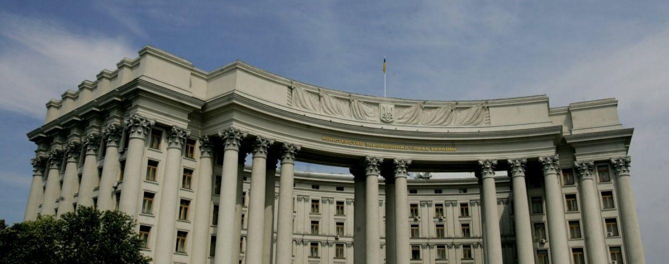 В МИД Украины выразили протест из-за судилищ над Балухом и Пановым в оккупированном Крыму