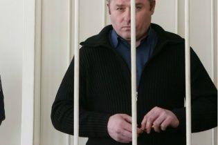 Апелляционный суд признал законным досрочное снятие судимости с экс-депутата-убийцы Лозинского