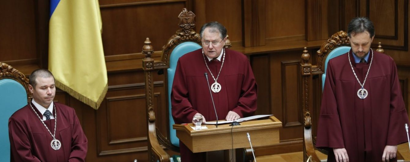 Конституційний суд відкрив провадження щодо люстрації