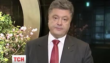 Петр Порошенко высказал свое мнение относительно результатов референдума