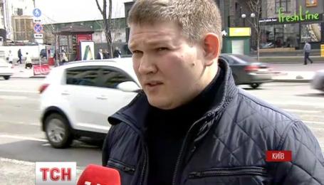 """Айдаровци из отеля """"Лыбидь"""" переместились в """"Каратель"""""""