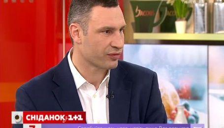 """Кличко назвав вулицю Олени Теліги """"Тєлєгой"""""""