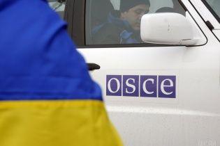 """В ОБСЕ раскритиковали """"список предателей"""" от пресс-секретаря Луценко"""